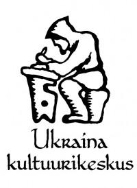 Logo-Ukraina-kultuurikeskus-e1337587290542